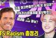 BTS 인종차별 총정리